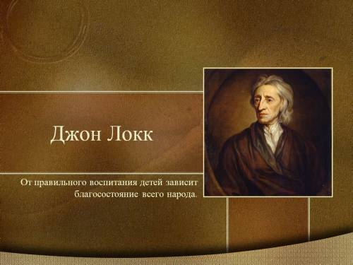 a comparison of the philosophical views of ren descartes and john locke